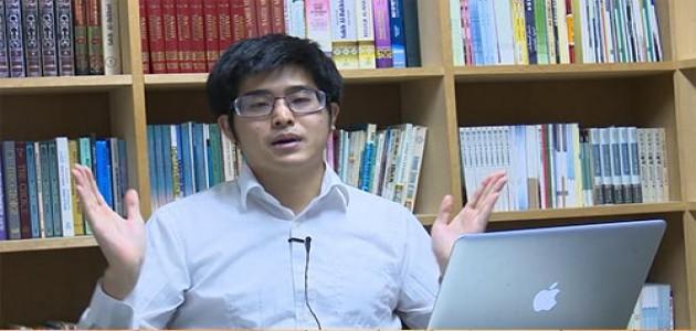 日本文化とイスラーム教の伝承録 3 伊達アブドゥルラフマーン