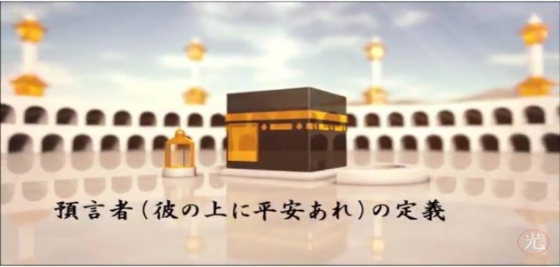 Dr. Khalid Azeez-預言者ムハンマドがなぜ歴史上最も影響力のある人なのか-1