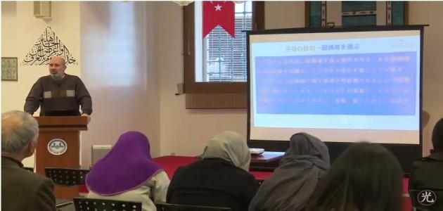 家庭の中の女性地位 - 知りたいイスラーム
