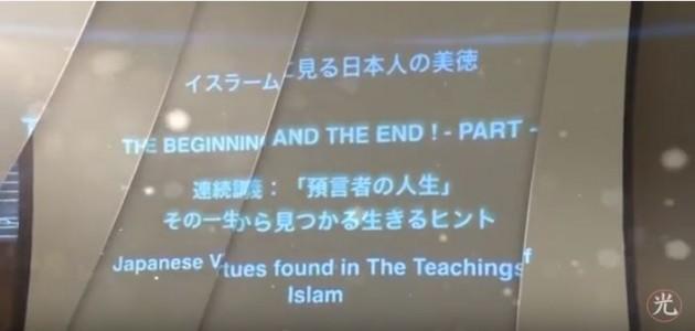 創造の目的は神の礼拝です- 始まりと終わり - ハフィズ ムハマド ユースフ