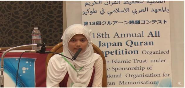 第18回クルアーン読誦コンテスト 10 (宗)日本イスラーム文化センター