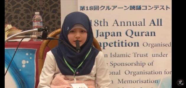 第18回クルアーン読誦コンテスト 11(宗)日本イスラーム文化センター
