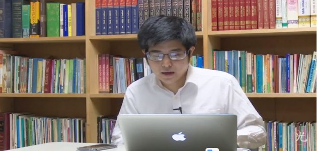 日本文化とイスラーム教の伝承録 1 伊達アブドゥルラフマーン