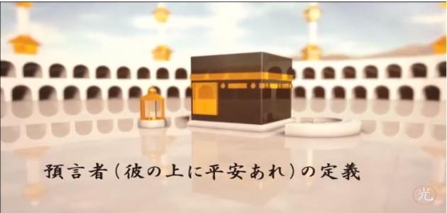 (日本のイスラム教徒青年との対話 ) 日本のイスラム教徒青年との対話 . 若いムスリムとパネルディスカッショ