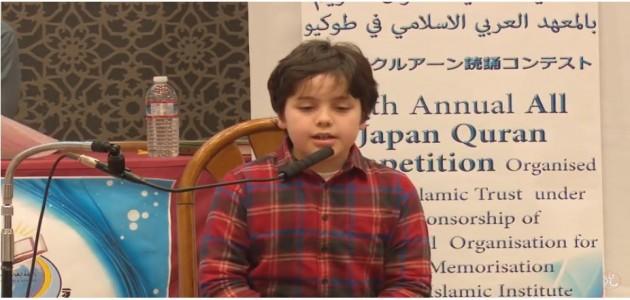 第18回クルアーン読誦コンテスト 12(宗)日本イスラーム文化センター