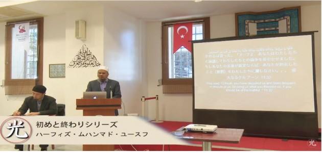 神の預言者ノアが神を礼拝するための招待 5 - 始まりと終わり - ハフィズ ムハマド ユースフ