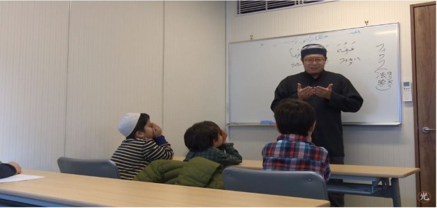 「こどもイスラーム教室『フィクフ(法学)』」1