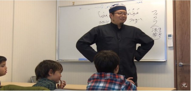 「こどもイスラーム教室『フィクフ(法学)』」2