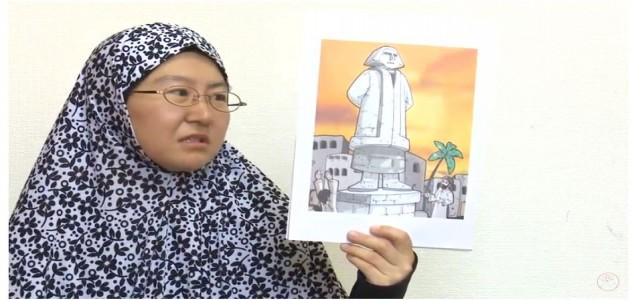 どうくつで ねむった わかものたち - イスラームのおはなしかみしばい -ギヌワ - 保育士
