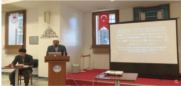 神の預言者ノアが神を礼拝するための招待 6 - 始まりと終わり - ハフィズ ムハマド ユースフ