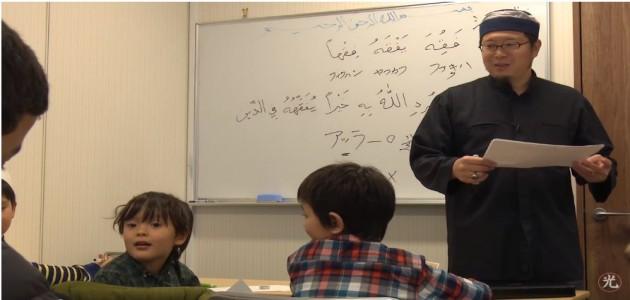 「こどもイスラーム教室『フィクフ(法学)』」4