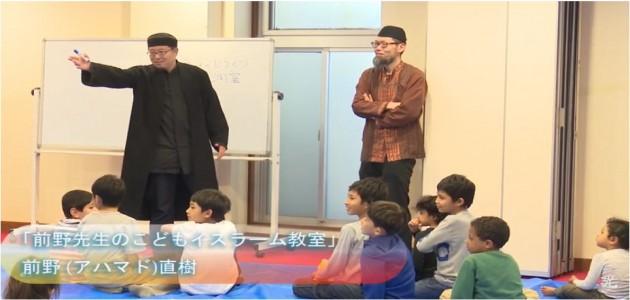 「こどもイスラーム教室『フィクフ(法学)』」8