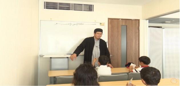 「こどもイスラーム教室『フィクフ(法学)』」9