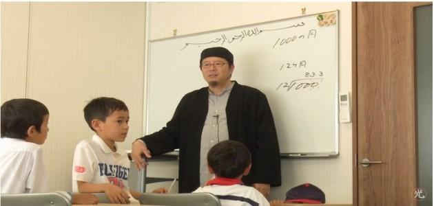 「こどもイスラーム教室『フィクフ(法学)』」10
