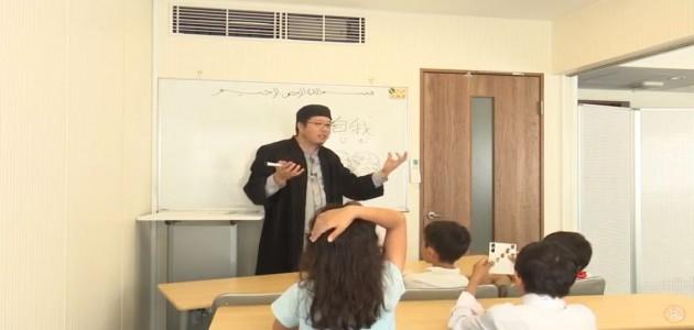 「こどもイスラーム教室『フィクフ(法学)』」11